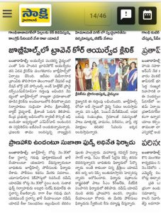 Sakshi newspaper