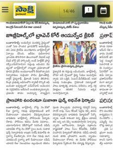 Sakshi newspaper