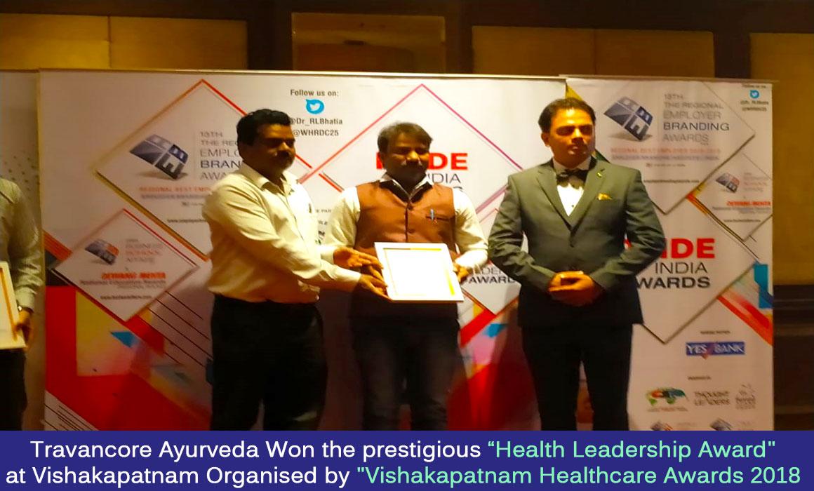Travancore ayurveda awards 2