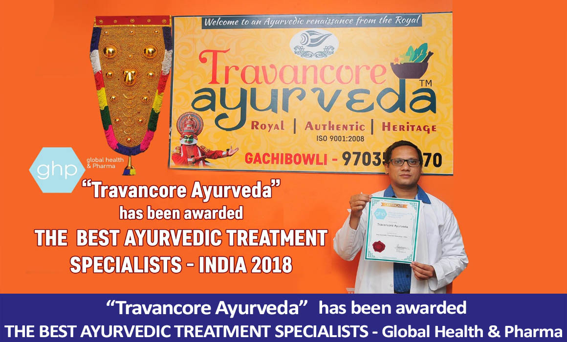 Travancore ayurveda awards 3