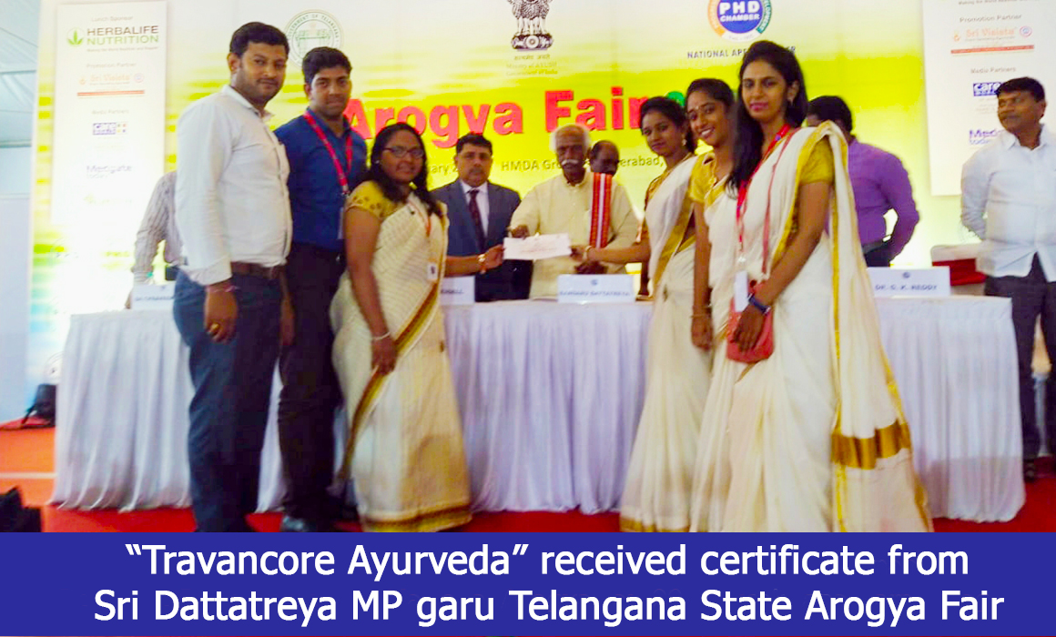 Travancore ayurveda awards 7