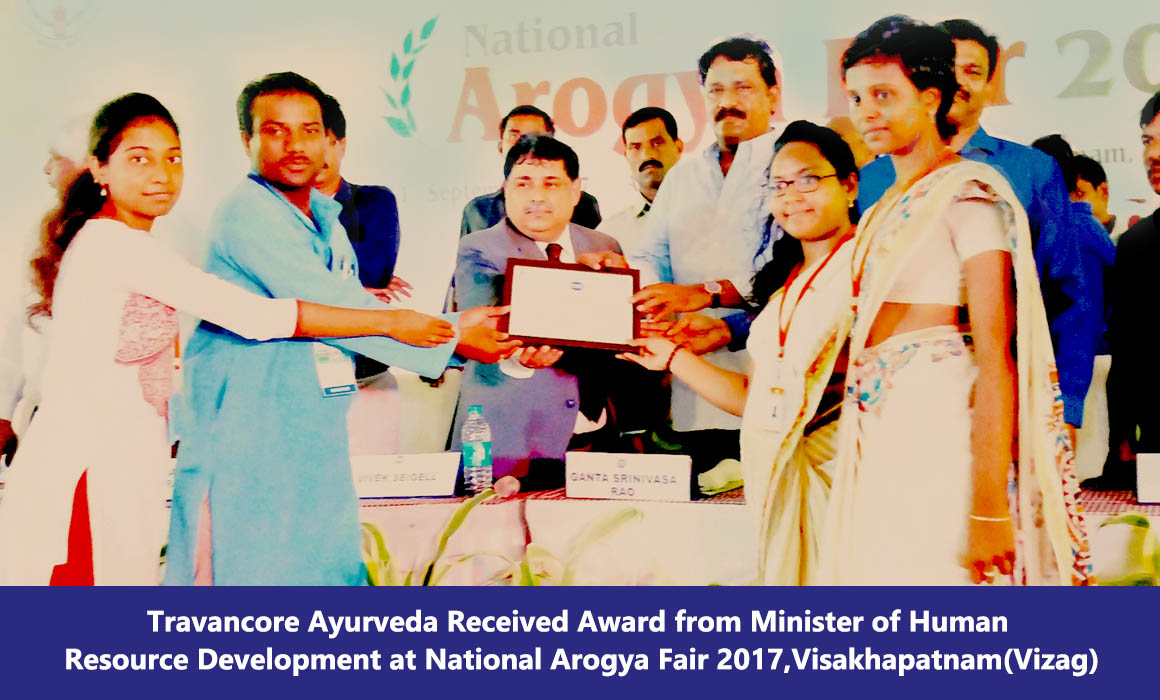 Travancore ayurveda awards 6