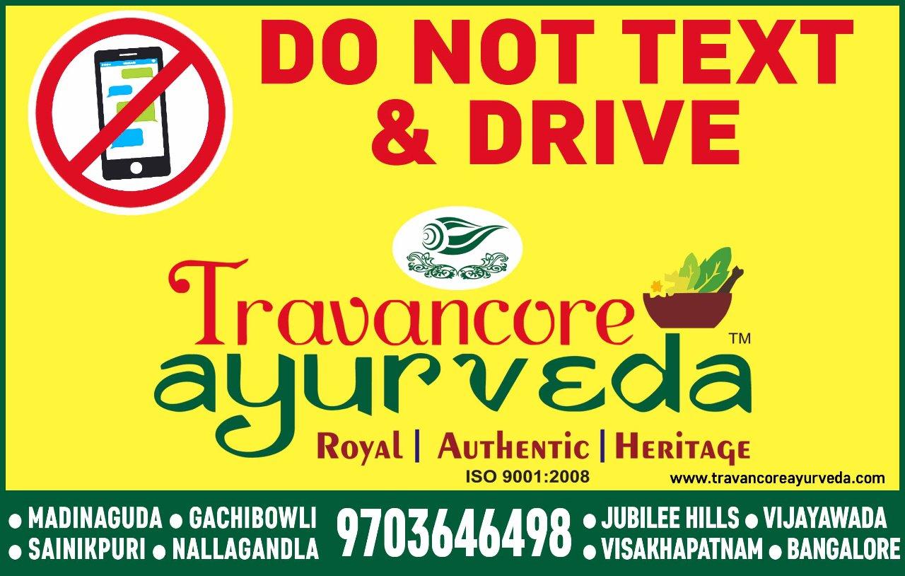 Travancore Ayurveda Do Not Text & Drive logo