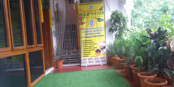 vijayawada clinic